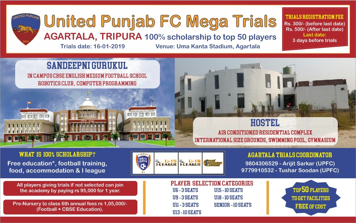 result-of-agartala-trials-in-tripura-is-out