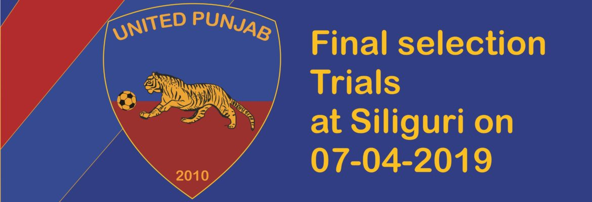 final-selection-trials-in-siliguri-on-7th-april-2019