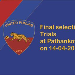 final-selection-trials-of-to-be-held-at-upfc-campus-on-14th-april