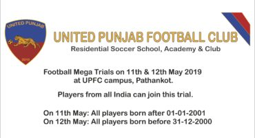 football-mega-trials-on-11th-12-may-last-chance-to-get-the-scholarship-in-united-punjab-fc