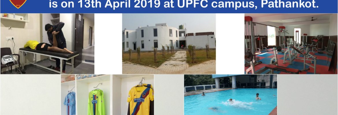 last-chance-to-get-the-scholarship-in-united-punjab-fc